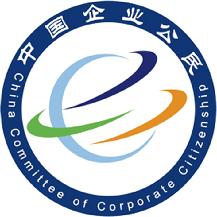 2013 China Corporate Citizen Best Program Award